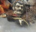 【機動戦士ガンダム 名台詞集】ランバ・ラル「ランバ・ラル、戦いの中で戦いを忘れた」