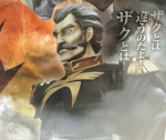 【機動戦士ガンダム 名台詞集】ランバ・ラル「ザクとは違うのだよ!ザクとは!」